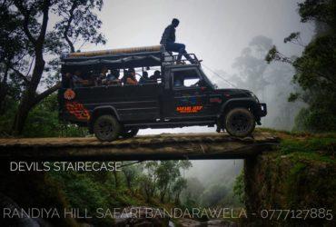 Rndiya Hill Safari Bandarawela