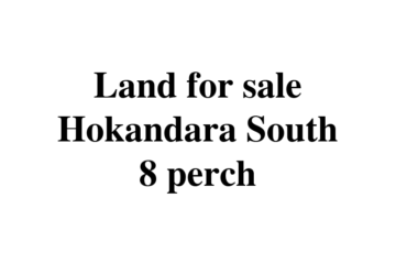 Land for sale Hoakandara